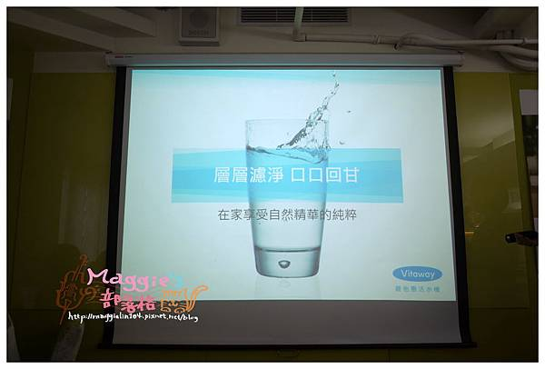 Vitaway維他惠活水機 (20).JPG