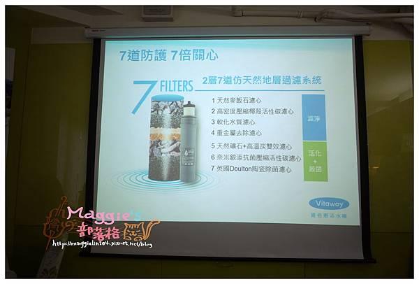 Vitaway維他惠活水機 (23).JPG