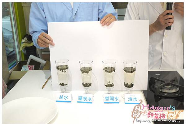 Vitaway維他惠活水機 (42).JPG