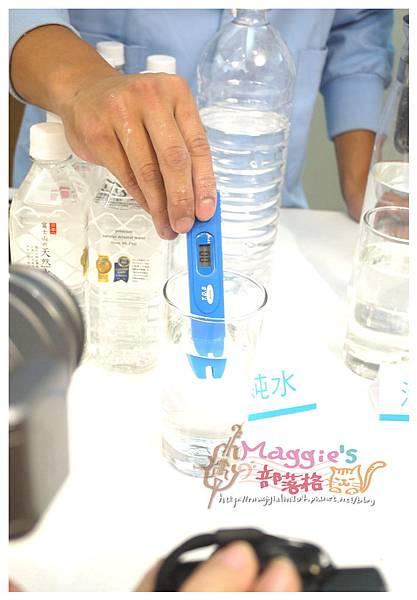 Vitaway維他惠活水機 (46).JPG