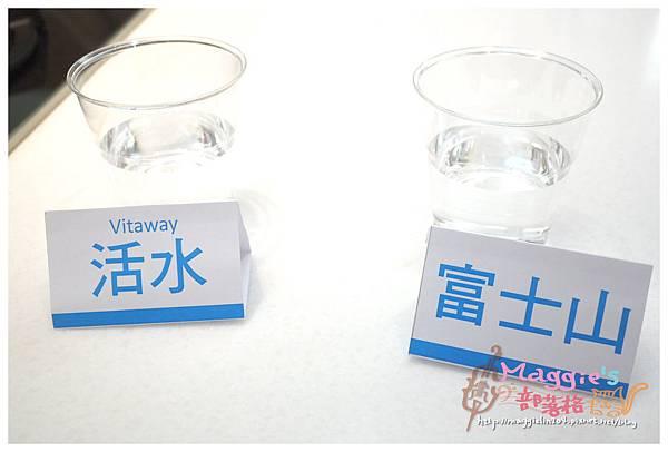 Vitaway維他惠活水機 (47).JPG