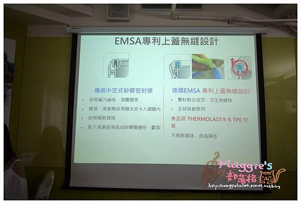 EMSA保鮮盒 (8).JPG