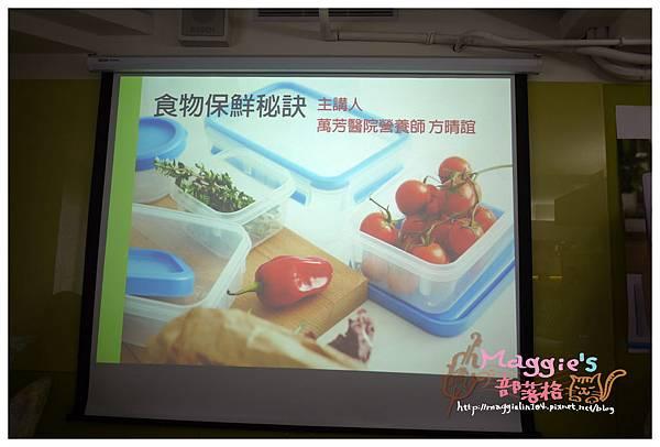 EMSA保鮮盒 (11).JPG