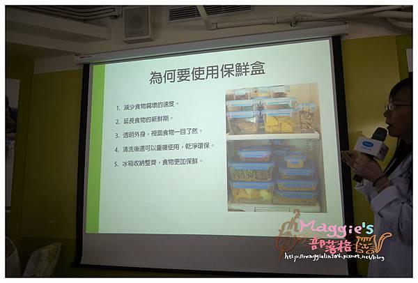 EMSA保鮮盒 (15).JPG