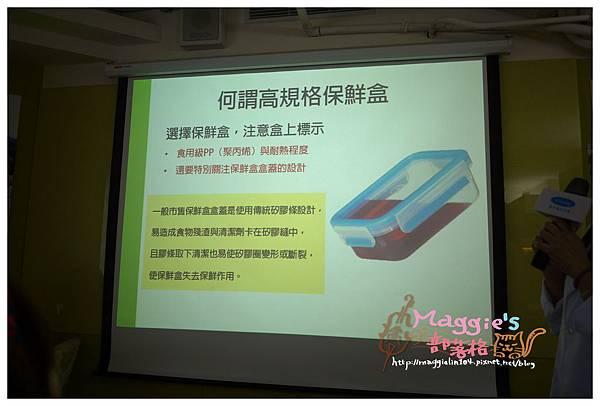 EMSA保鮮盒 (16).JPG