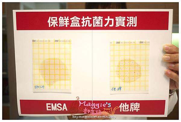 EMSA保鮮盒 (27).JPG