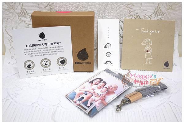 好感印-影像票卡夾 (9).JPG