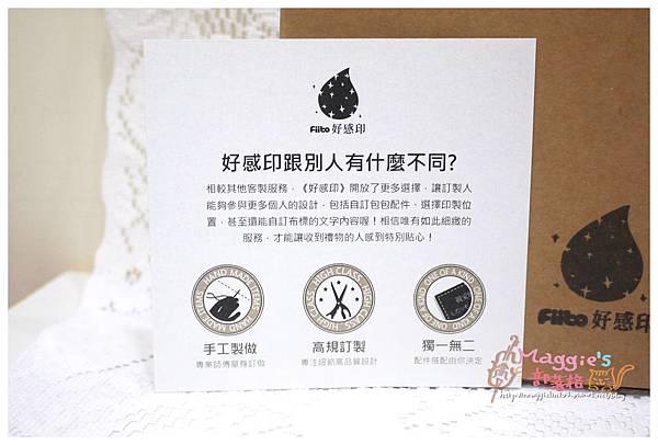 好感印-影像票卡夾 (10).JPG