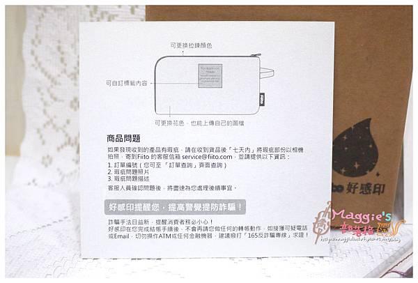 好感印-影像票卡夾 (11).JPG