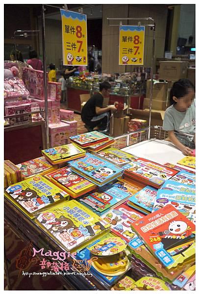 玩具特賣會 (18).JPG
