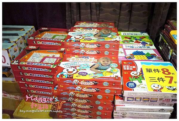 玩具特賣會 (20).JPG