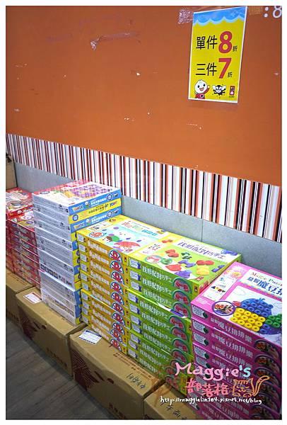 玩具特賣會 (7).JPG