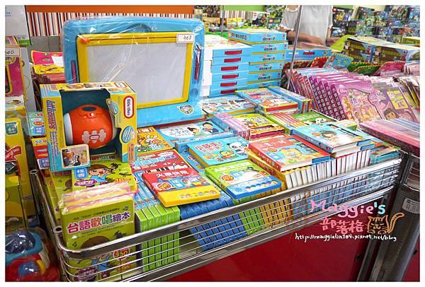 玩具特賣會 (14).JPG