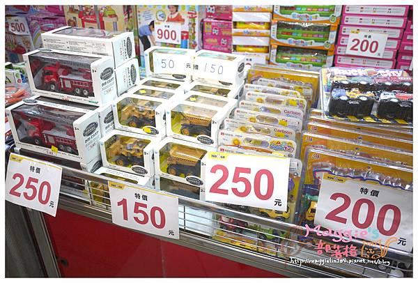 玩具特賣會 (36).JPG