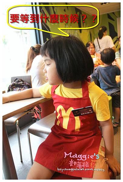 麥當勞小小服務員 (3).JPG