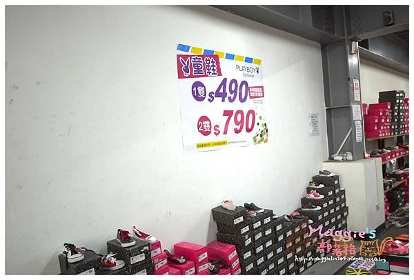 名牌鞋夏季特賣會 (13).JPG