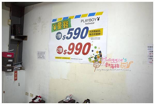 名牌鞋夏季特賣會 (14).JPG