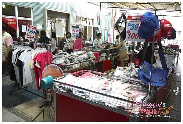 名牌鞋夏季特賣會 (15).JPG