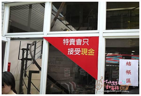 名牌鞋夏季特賣會 (29).JPG