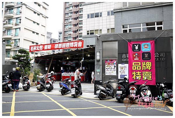 名牌鞋夏季特賣會 (32).JPG