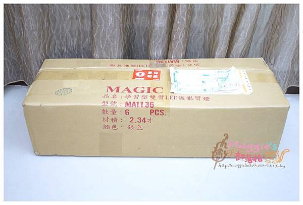 MAGIC學習型雙臂LED護眼臂燈 (1).JPG