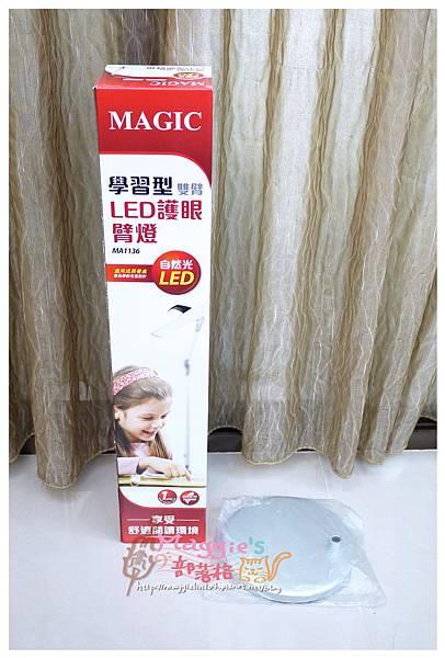 MAGIC學習型雙臂LED護眼臂燈 (2).JPG