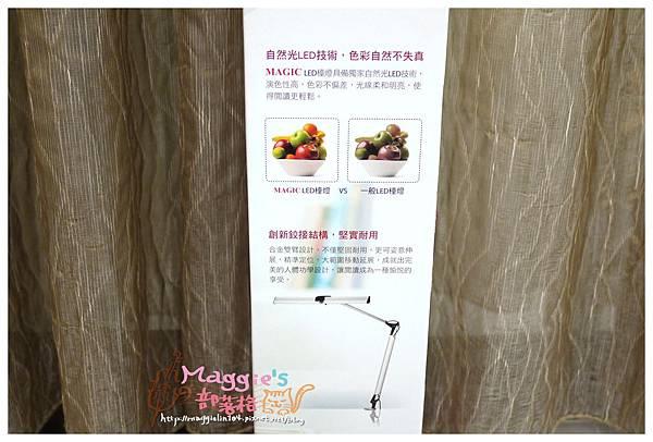 MAGIC學習型雙臂LED護眼臂燈 (5).JPG