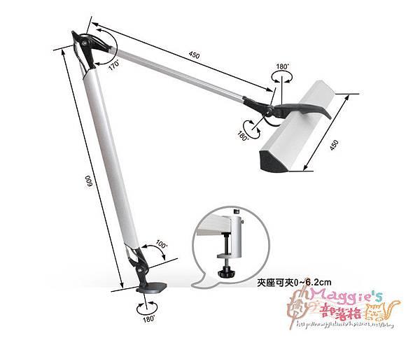 MAGIC學習型雙臂LED護眼臂燈 (33).jpg