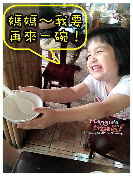 阿東窯烤雞 (40).JPG
