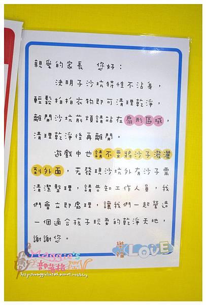 LOVE樂福親子館 (63).JPG