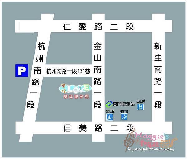 LOVE樂福親子館 (70).jpg