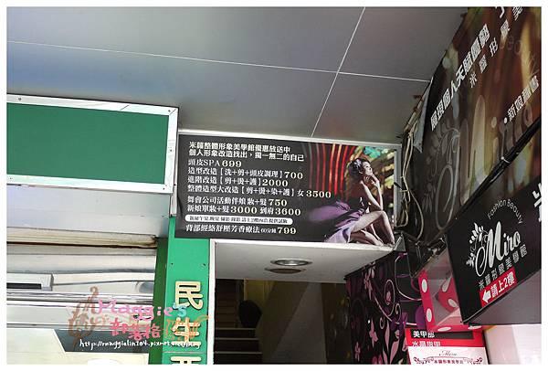 舞妝美睫紋繡美容概念館-高效保濕亮白護理 (4).JPG