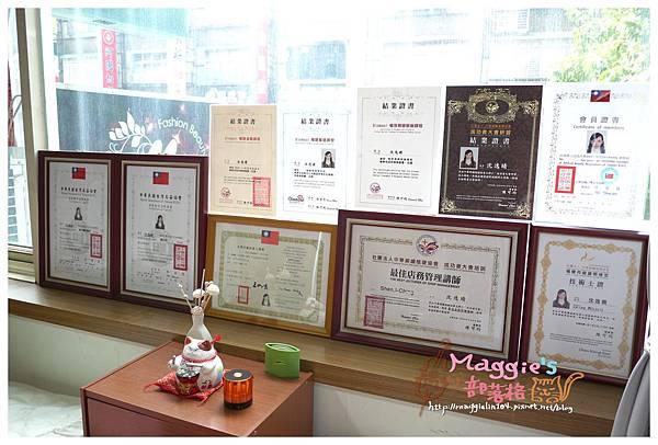 舞妝美睫紋繡美容概念館-高效保濕亮白護理 (11).JPG