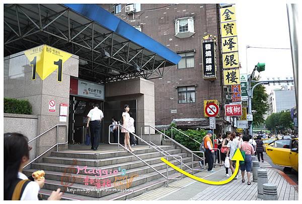 舞妝美睫紋繡美容概念館-高效保濕亮白護理 (40).JPG