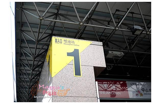 舞妝美睫紋繡美容概念館-高效保濕亮白護理 (41).JPG