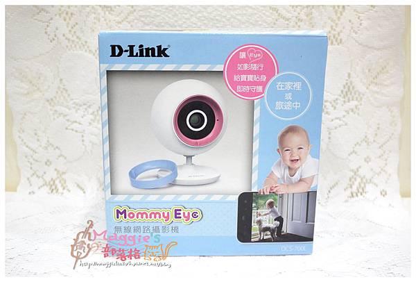 D-Link媽咪愛DCS-700L網路攝影機 (8).JPG