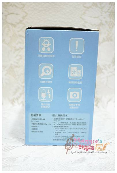 D-Link媽咪愛DCS-700L網路攝影機  (9).JPG