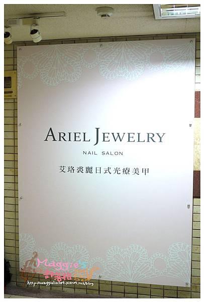 Ariel Jewelry Nail Salon 艾珞裘麗日式光療美甲 (44).JPG