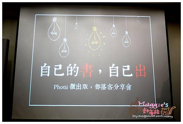 photii微出版 (4).JPG