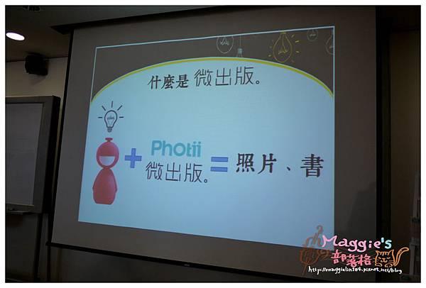 photii微出版 (15).JPG