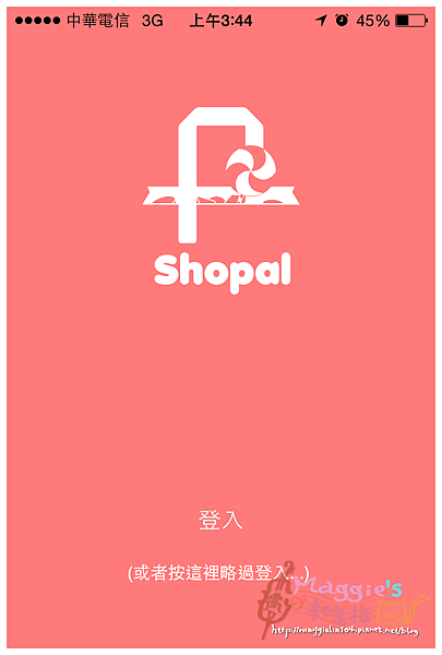 SHOPAL血拼鋪 (3).PNG