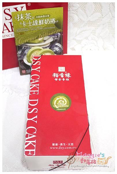 稻香緣 抹茶卡士達鮮奶捲 (1).JPG