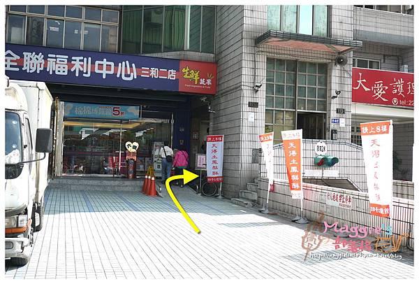 天得鳳梨酥 3D立體奇幻體驗館 (5).JPG