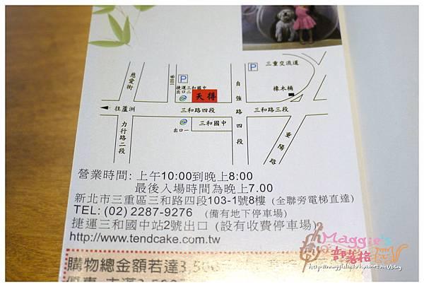 天得鳳梨酥 3D立體奇幻體驗館 (54).JPG