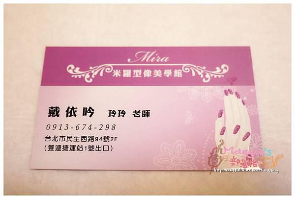 米羅型象美學館 美甲  (31).JPG