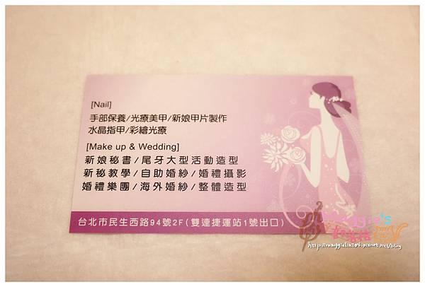米羅型象美學館 美甲  (32).JPG