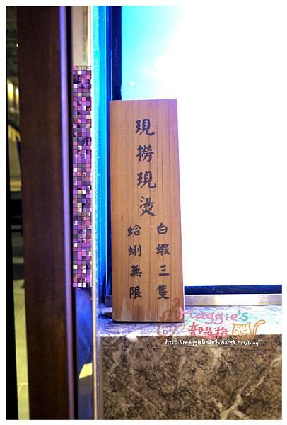 品花苑自助式餐廳 (30).JPG