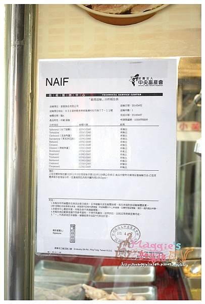 鼎上傳統鵝肉店 (16).JPG