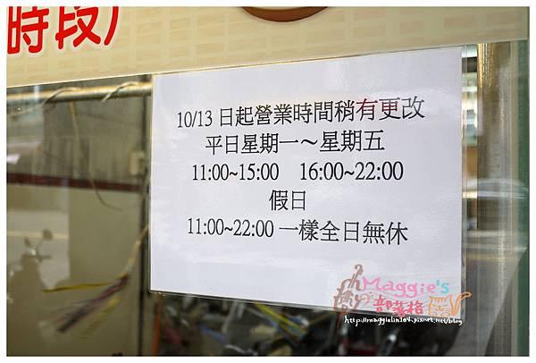 鼎上傳統鵝肉店 (18).JPG
