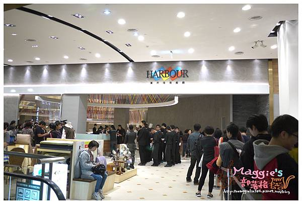 漢來海港餐廳 (5).JPG